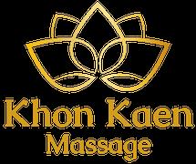 Logo Small-Khon-Kaen-2020
